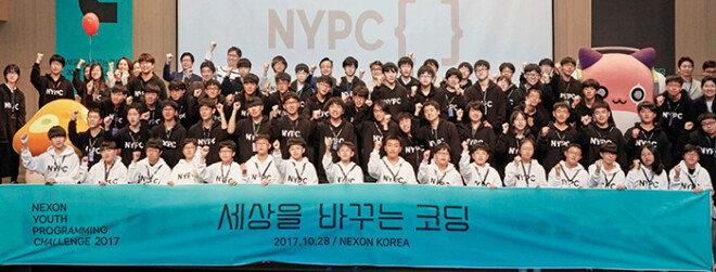 10월 28일 제2회 넥슨 청소년 프로그래밍 챌린지 시상식 모습.[사진 제공 · 넥슨]