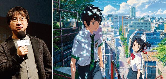 신카이 마코토 감독(왼쪽)의 영화 '너의 이름은.' 수입사인 미디어캐슬은 관객 수에 따라 수익률을 배분하는 조건으로 크라우드펀딩을 진행해 연 환산 80%에 이르는 수익을 투자자들에게 안겼다.[네이버 영화]