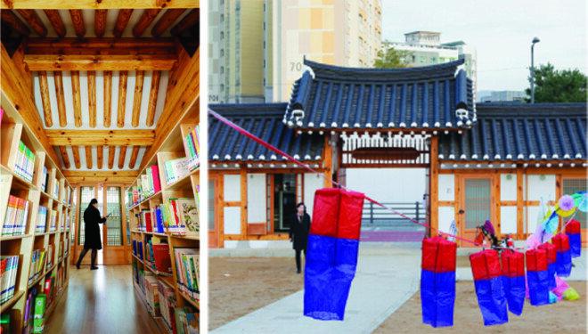 안채(자양당) 열람실 내부, '못골 한옥 어린이도서관' 마당에 청사초롱이 걸려 있다.(왼쪽부터)[박해윤 기자]
