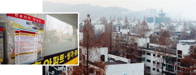 서울 반포 일대 부동산 앞에 재건축 아파트의 거래 가능 조건을 알리는 전단지가 꽂혀 있다(왼쪽). 서울 재건축 단지 가운데 대장주로 꼽히는 서초구 반포주공1단지. [지호영 기자, 뉴시스]