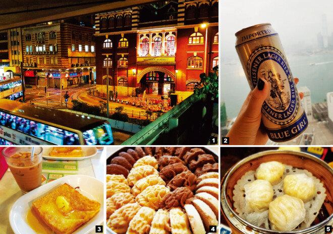 1 홍콩에서 역사가 가장 오래된 마켓 빌딩인 '웨스턴마켓'. 2 맥주 '블루걸'은 홍콩 편의점에서 쉽게 찾아볼 수 있다. 3 저우룬파도 즐겨 찾는다는 맛집 '란퐁유엔'의 토스트와 밀크티. 4 일명 '마약 쿠키'로 불리는 제니베이커리의 쿠키 세트. 5 셩완의 '딤섬스퀘어'에서는 합리적인 가격에 다양한 딤섬을 맛볼 수 있다.