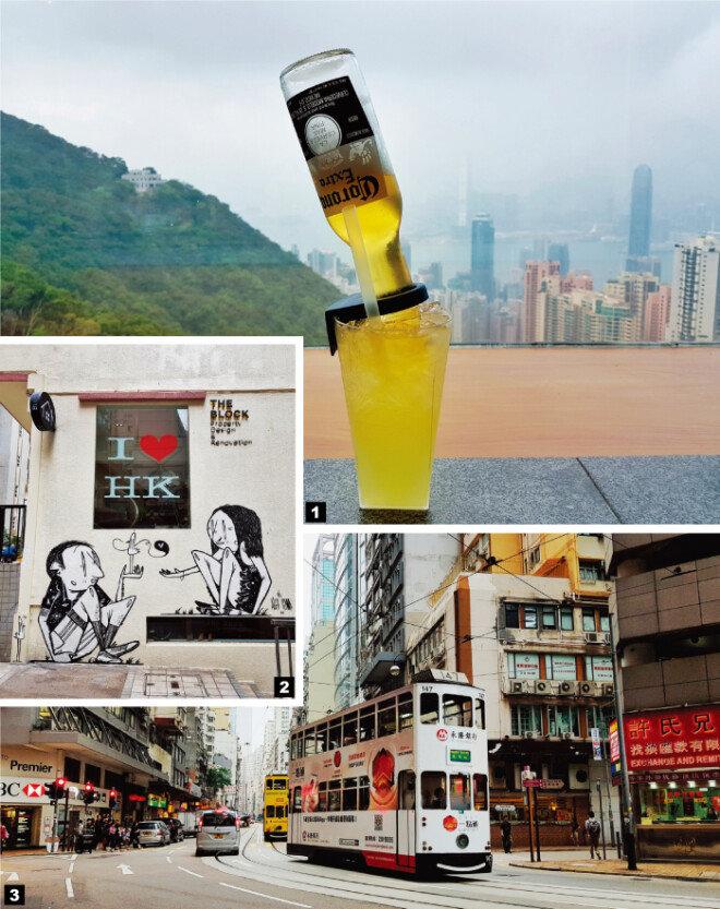 1 '부바검프'에서 주문한 코로나리타. 창밖으로 홍콩 전경이 한 눈에 들어온다. 2 미드레벨 에스컬레이터를 타고 올라가다 만난 벽화. 3 트램이 지나다니는 홍콩 거리는 영화 속 한 장면 같다.