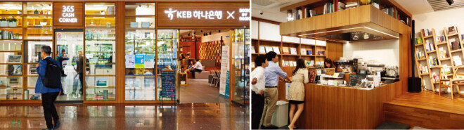 '동네와 은행의 상생'을 추구하는 KEB하나은행 컬처뱅크 2호점인 서울 종로구 광화문역지점(왼쪽). 독립서점 '북바이북'이 은행 안에 입점해 책과 커피를 즐길 수 있다. [박해윤 기자]