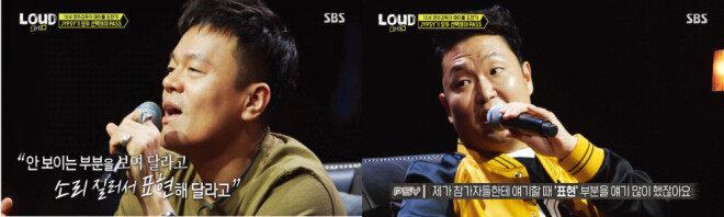 '라우드'의 두 심사위원 박진영(왼쪽)과 싸이가 심사평을 하고 있다. [SBS 캡처]