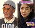 """김건모♥장지연, 이미 법적 부부…""""최근 혼인신고 마쳐"""""""