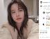 """'이혼소송' 구혜선, """"결혼해 달라""""는 누리꾼에게 한 말은…"""