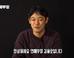 가세연, 장지연 사생활 폭로까지?…김건모 측 '법적 대응' 예고