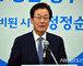 검찰, 정정순 의원 체포영장 청구…선거법·정자법 적용 '초강수'