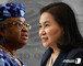 """WTO """"나이지리아 후보 사무총장에 제청""""…미국은 반대"""