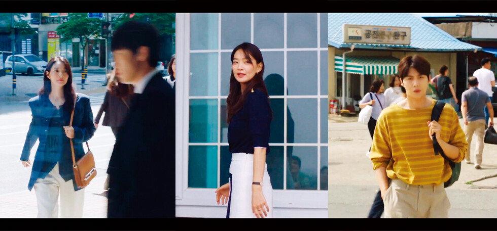 '갯마을 차차차' 신민아 & 김선호 눈호강 명품 런웨이
