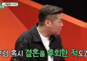 """서장훈 """"결혼, 공식적으로 후회"""" 쿨한 인정"""