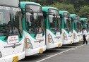 [속보] 경기도 시내버스 200원·직행좌석 400원 인상