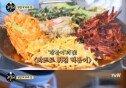 """""""떡볶이에 국수, 김치밥까지""""…'강식당2' 메뉴 따라한 식당 '논란'"""
