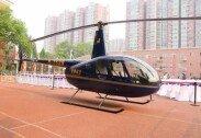 헬리콥터 타고 딸 학교 방문한 父…'입이 쩌억'