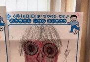 """아이의 그림 본 여성, 경찰에 신고…""""아동학대 의심"""""""