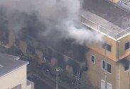 日 쿄애니, 방화로 화재… 최소 10명 사망 '계속 늘어나'