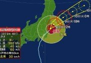 제15호 태풍 파사이, 日 강타…강풍+폭우 '피해 속출'