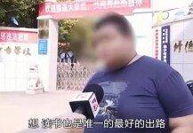 15살 소년이 학교로부터 퇴학 당한 이유가 '너무 뚱뚱해서'