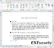 '대북 분야 국책연구기관' 사칭 스피어피싱 공격 발견