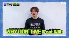 'SPECIAL MESSAGE' 비X청하(Rain X CHUNG HA) | Mnet 210225 방송