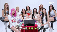 'BEHIND THE SCENE' TWICE(트와이스) | Mnet 210617 방송