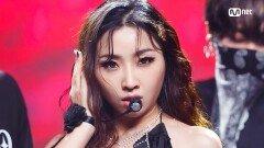 'COMEBACK' 파워풀 퍼포먼스 '공민지'의 'TEAMO' 무대   Mnet 210715 방송