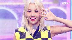 '전소연'의 힙 에너지 폭발! '삠삠 (BEAM BEAM)' 무대   Mnet 210715 방송