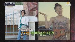 응답하라 1988, 혜리! 촬영 예정된 광고만 28개?!