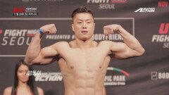 [UFC 서울] 양동이 계체량 영상