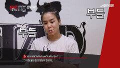 [인터뷰] 함서희 ′함그리거라 불러다오!′