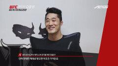 [인터뷰] 김동현 ′한대만 맞으면 갑니다′
