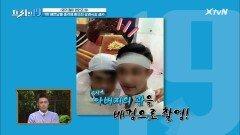 (소름) 베트남을 충격에 빠뜨린 장례식장 셀카 [제가 철이 없었죠 19] | XtvN 210517 방송