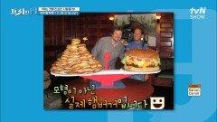 1개만 먹어도 성공! 47kg 세계 8대 불가사의 '초대형 햄버거'  [먹는 것에 진심인 사람들 19] | tvN SHOW 210927 방송