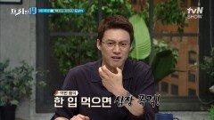 일반 도넛의 무려 12배, 텍사스급 빅사이즈! 도넛이야 튜브야~?!  [먹는 것에 진심인 사람들 19] | tvN SHOW 210927 방송