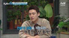 76억 원 가치의 작품이 사실 위작?! 유명 화가들 작품 위조하는 저주의 재능 [세계를 농락한 희대의 사기꾼 19] | tvN SHOW 211004 방송