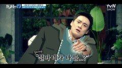 죽음의 총알 한 발! 저격총을 쏜 범인의 정체 '반려견' ?!  [세상 운 다 비껴간 사람들 19] | tvN SHOW 211011 방송