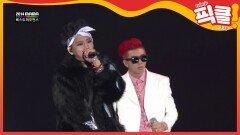 지코 vs 방탄소년단 RM 랩배틀 | eNEWS 210301 방송