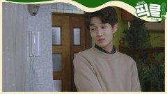 최우식, 레전드 쓴 삐약삐약 병아리 댄스 | eNEWS 210305 방송