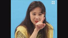 [키워드 인터뷰] 현실공포! <도어락> 공효진