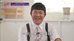 한식 전문 셰프 출신 김무년 자기님의 아픈 손가락 '동태탕'..ㅠ   tvN 210721 방송