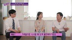 어쩔 수 없이 튀어나오는 최소망&김무년 자기님의 직업병은? `ㅂ`*   tvN 210721 방송