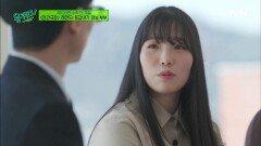 농사를 후회했던 순간? 귀농을 꿈꾸는 사람들에게 전하고 싶은 말 | tvN 211027 방송
