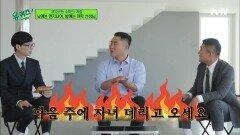 여고 시절로 돌아간 학생분들! 집중 못 하는 학생을 위한 벌 = 자녀 소환?! | tvN 211027 방송