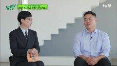 모든 선생님들이 반성하게 만든 학생? 김기훈 자기님의 가장 기억에 남았던 학생 | tvN 211027 방송