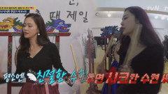*홍수현의 두 얼굴* 홍킬(?)앤 하이드의 탄생!