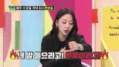 [미공개 영상] '내 말 들으라고! 왼쪽이라고!' 짱달소의 웃픈(?) 왼손 트레이닝법 공개!