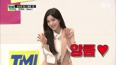 [86회] '밝던 스튜디오가 순식간에 핫한 분위기로' 첫 솔로곡 〈Door〉로 돌아온 권은비 | Mnet 210929 방송