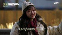 [최종회] '진짜 행복해지겠습니다!' 달리기가 유아에게 가져온 긍정적인 변화들 | Mnet 201230 방송