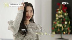 [최종회] '우리 런트립하러 온 거잖아!' 멤버들보다 뒤처진 선미가 깨달은 것 | Mnet 201230 방송