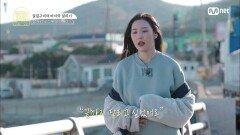 [최종회] 점점 심해진 무릎 통증에도 선미를 끝까지 달리게 했던 힘은.. | Mnet 201230 방송